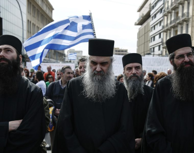 Greek Priests to remain on civil service payroll 17