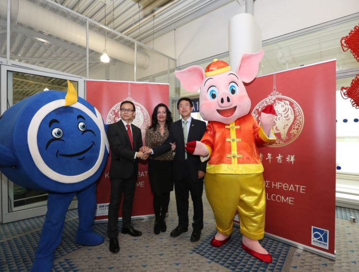 Athens Airport celebrates Chinese New Year 14