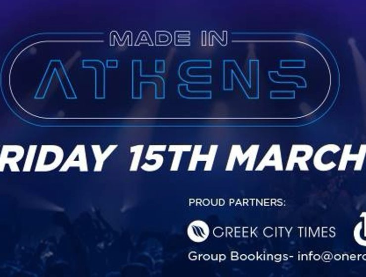 Modern Greek event inspired by Athens nightlife 46