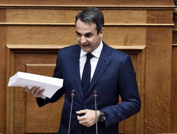 ND Leader Mitsotakis urges MP's to allow private non-profit universities in Greece 26