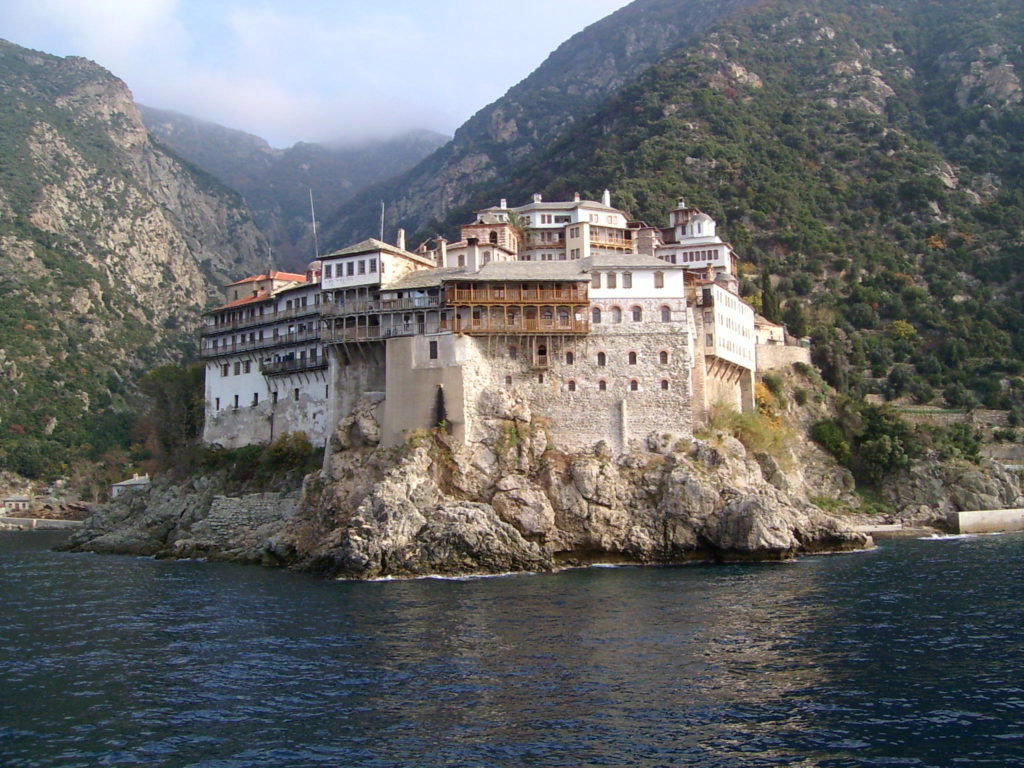 The Byzantine Antiquity of Mount Athos and Orthodoxy 7