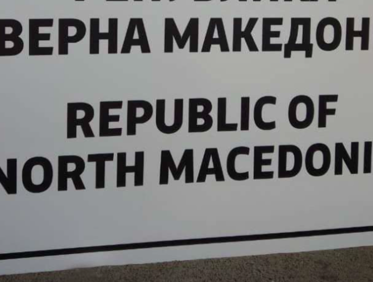 "Skopje to begin changing all official signs to ""North Macedonia"" as of today 12"