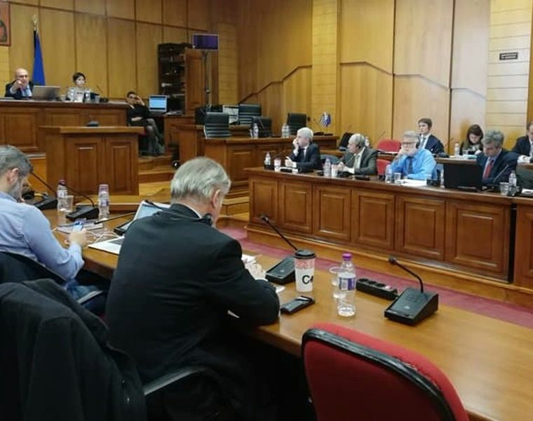 Kozani to move away from fossil fuels under EU, World Bank 16