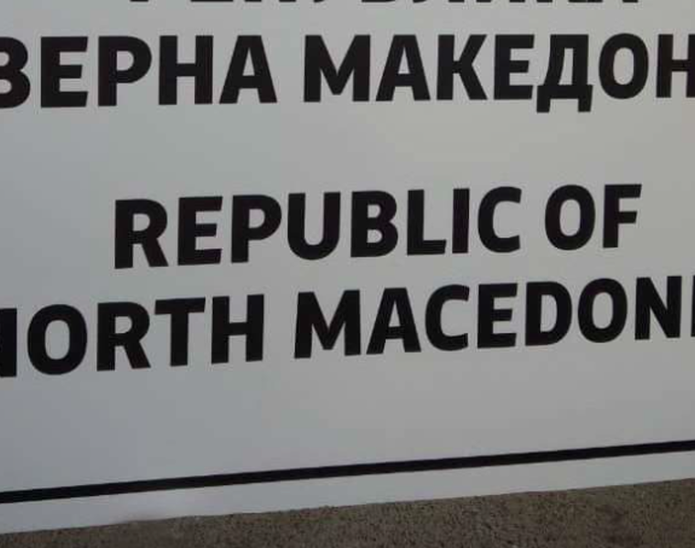 """Skopje to begin changing all official signs to """"North Macedonia"""" as of today 24"""