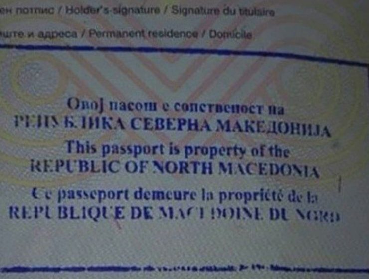 Police stamp passports with country's new name 'North Macedonia' 32