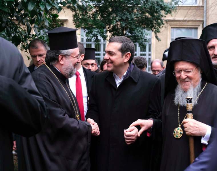 Ecumenical Patriarch Vartholomaios and Greek PM express their shared hope for the reopening of Halki seminary 5