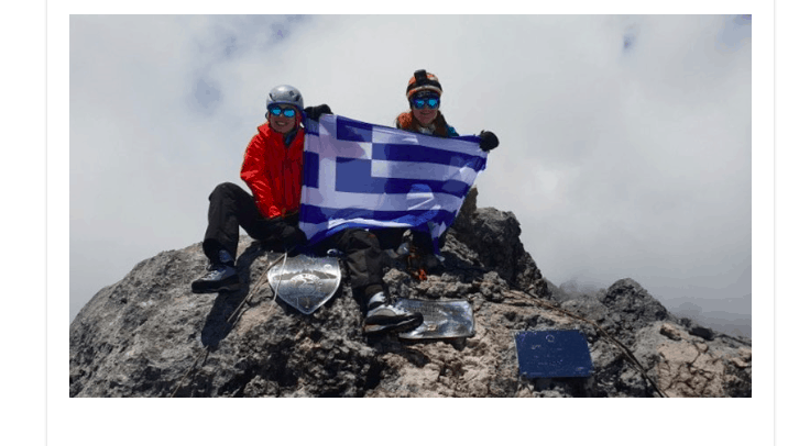 Two Greek women ready to climb 'Roof of the World' 3