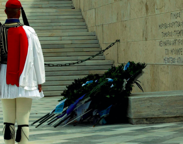 Greek Presidential Guards in mourning after Evzones passes away 96