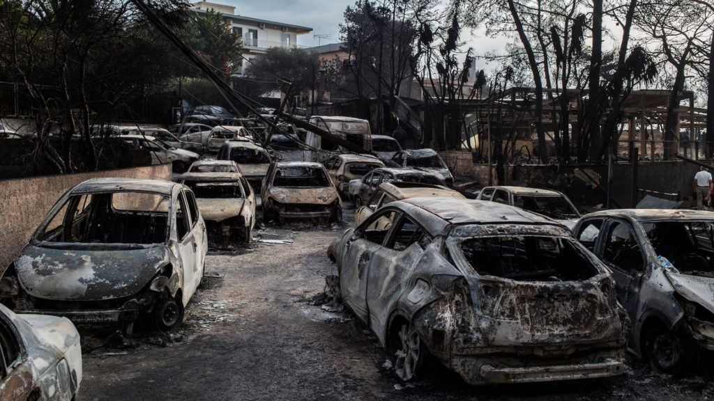 20 charged over Mati wildfires that killed 100 people 2