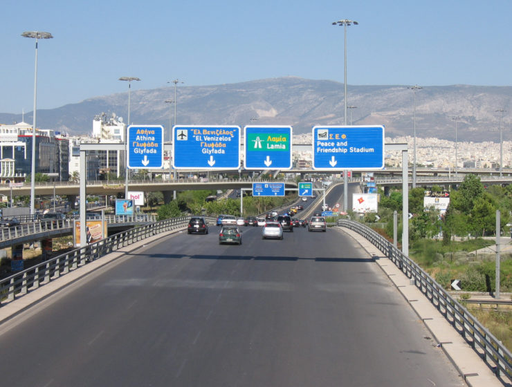 Greece launches weather app for national road network 4