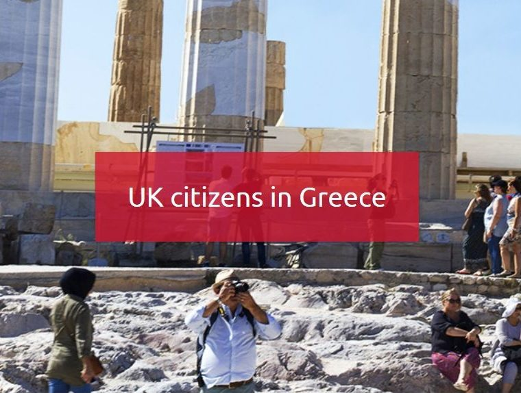 As Brexit approaches, Greek Ministry provides guidance for UK Citizens in Greece 1