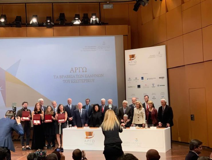 Best of Diaspora Greeks awarded 'Argo' prize by Greek President 3