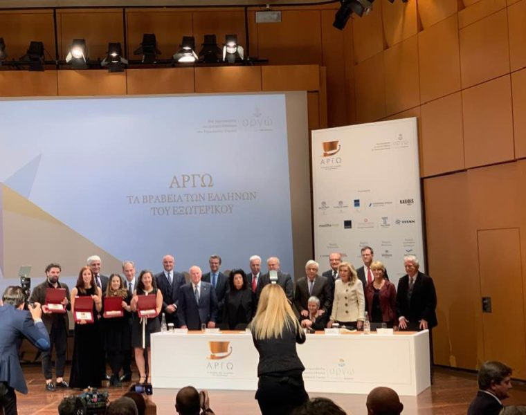 Best of Diaspora Greeks awarded 'Argo' prize by Greek President 9