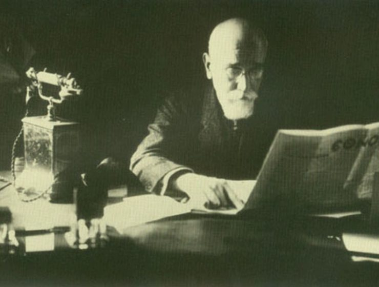 On this day in 1936, Eleftherios Venizelos passes away 3