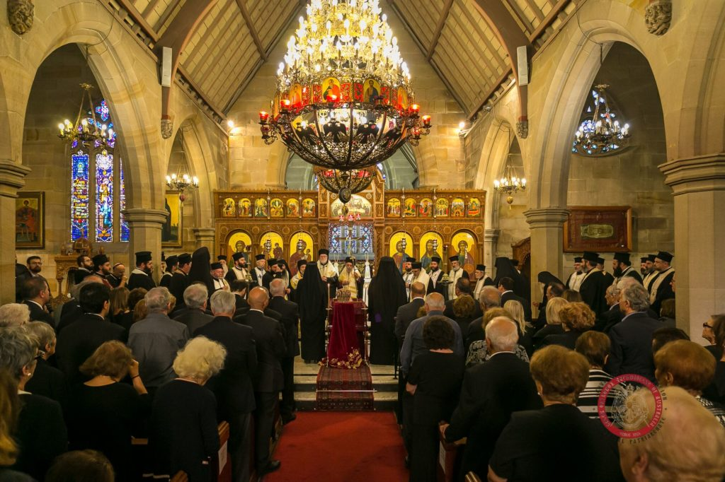 Memorial Trisagion Service held in blessed memory of the