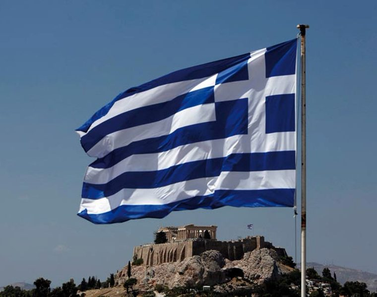 Over 34,300 people granted Greek citizenship in 2017 8