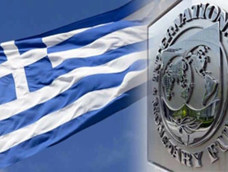 IMF predicts accelerated growth and job creation in 2019 13