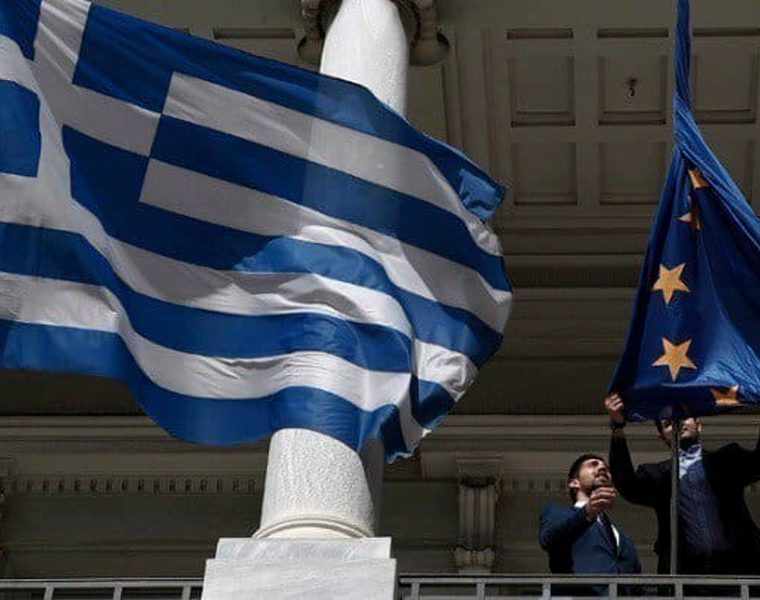 Unemployment in Greece continues sharp decline 32
