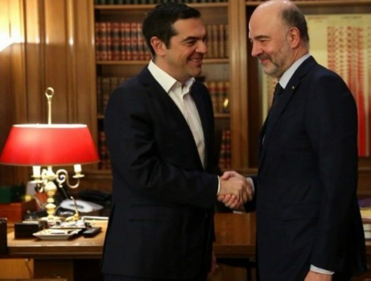 Greek government working closely with EU to boost competitiveness says Tsipras 4
