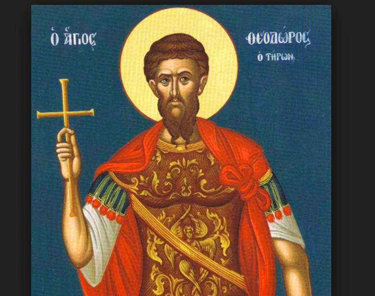 1st Saturday of Great Lent: The Miracle of Saint Theodore the Tyro and Kolyva 1