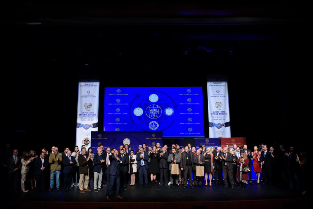 Greek Taste Beyond Borders, promoting Greece's flavours to the world 7