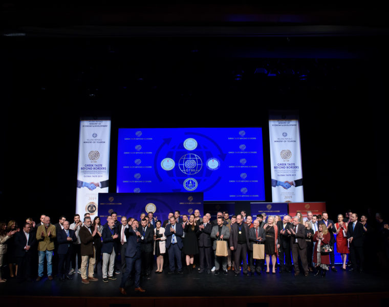Greek Taste Beyond Borders, promoting Greece's flavours to the world 14