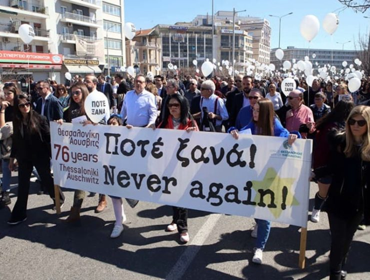Thessaloniki marches for Holocaust victims 9