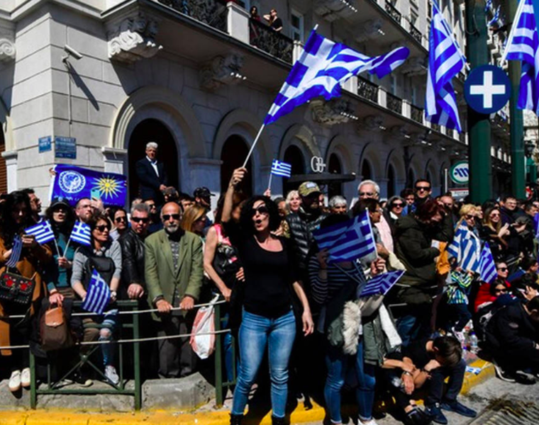 Greeks around the country sing 'Makedonia Xakousti', despite government trying to ban it 26