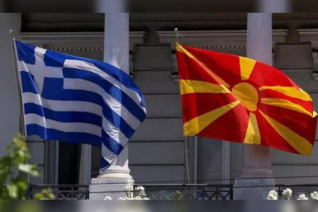 Greece, North Macedonia explore defence 30