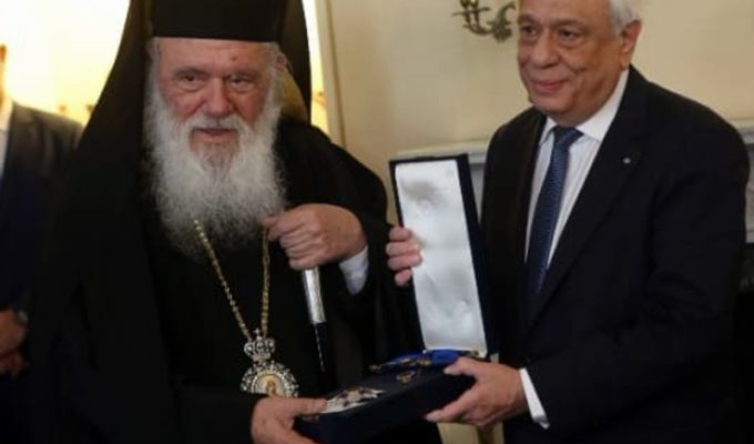 President awards the Grand Cross medal to Archbishop Ieronymos 1