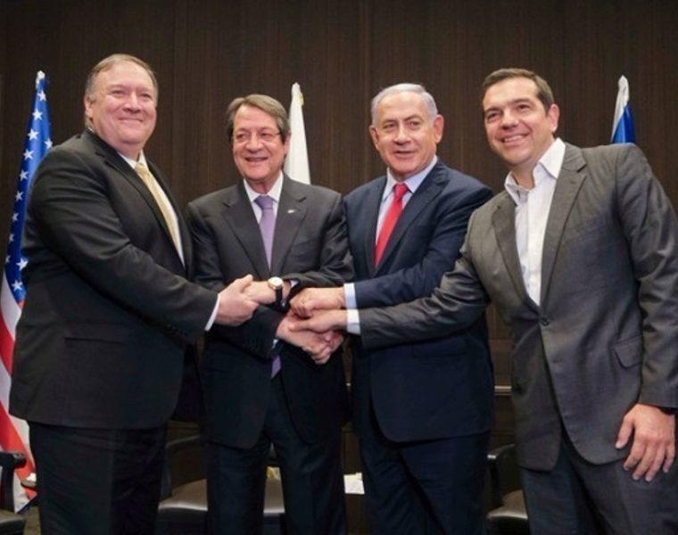Greece, Cyprus, Israel, and US join to promote peace and stability in eastern Mediterranean 5