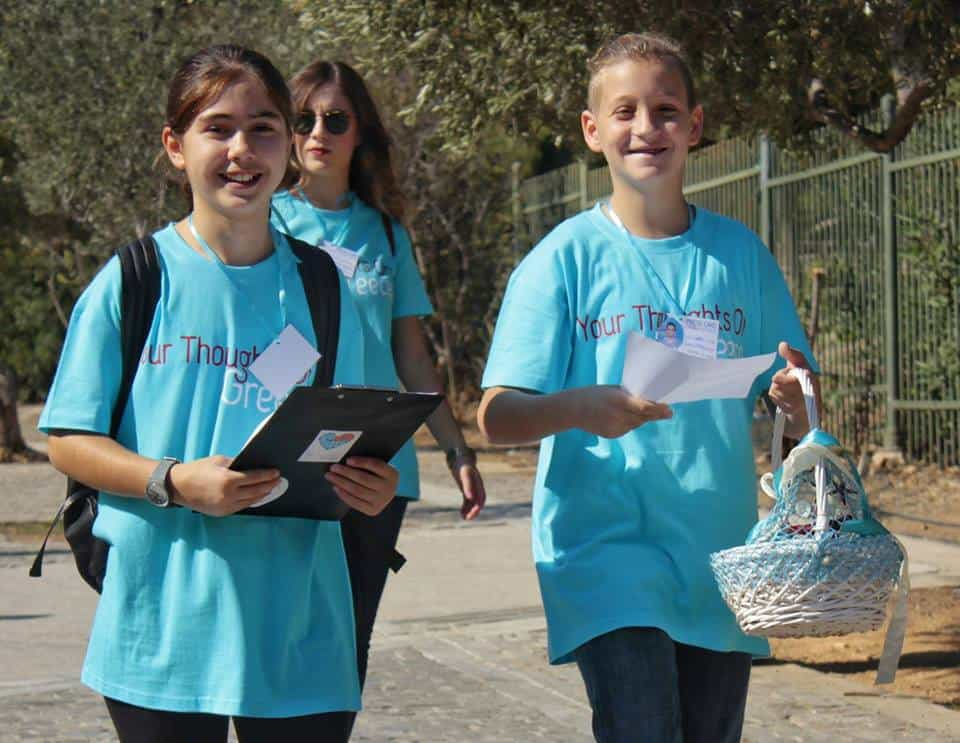Athens teacher creates project to help students and promote tourism in Greece 10