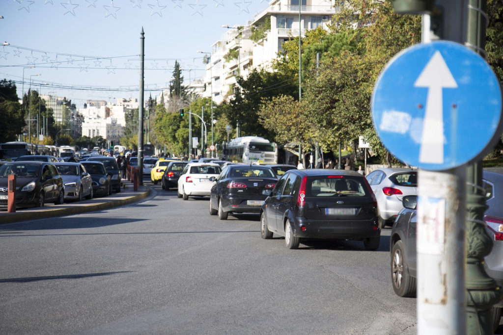 Greek Capital to launch 'Smart Parking System' in the heart of Athens 2