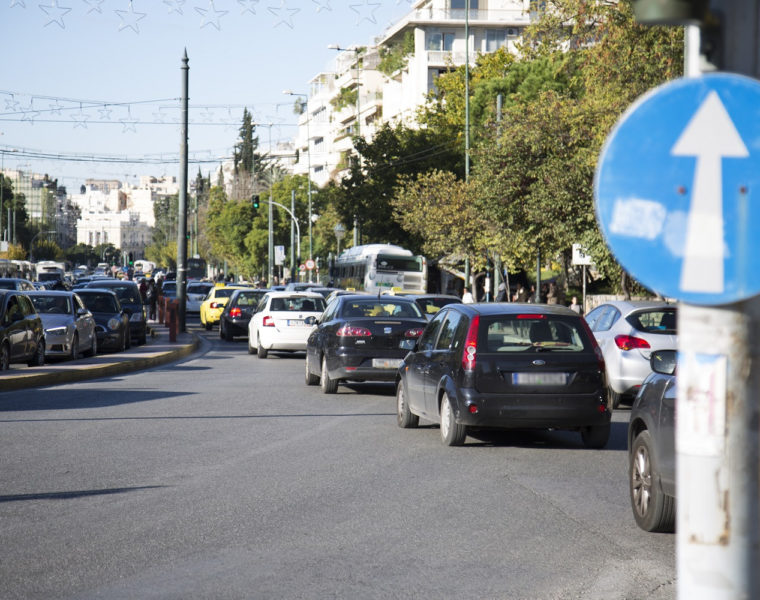 Greek Capital to launch 'Smart Parking System' in the heart of Athens  22
