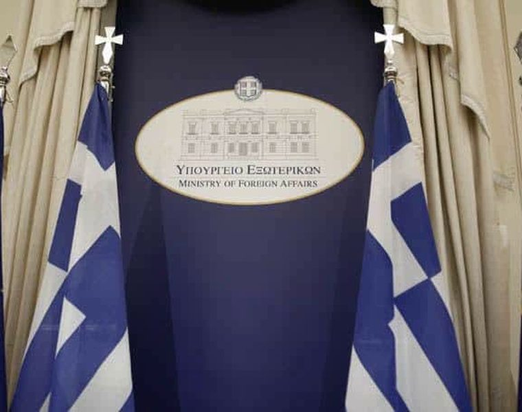 Albania removes clause for arbitrary confiscation of its Greek residents 37