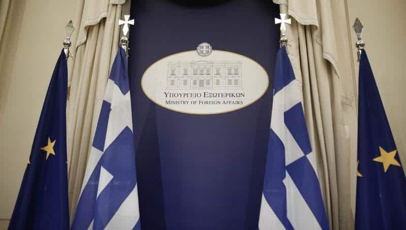 Albania removes clause for arbitrary confiscation of its Greek residents 2