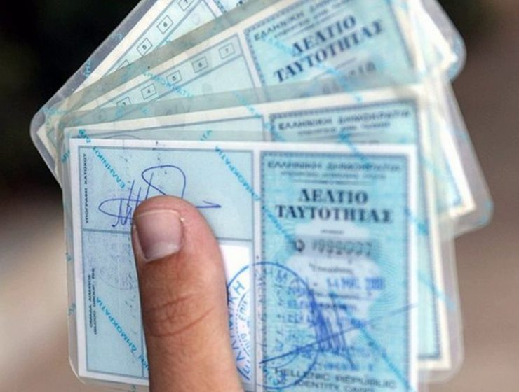 EU to introduce new identity cards to boost safety measures 3