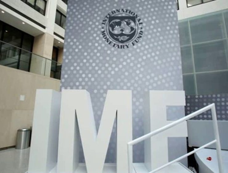 Greece to meet its fiscal targets: IMF 6