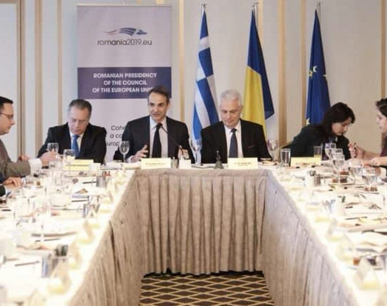 Opposition Leader meets with EU member ambassadors in Athens 19