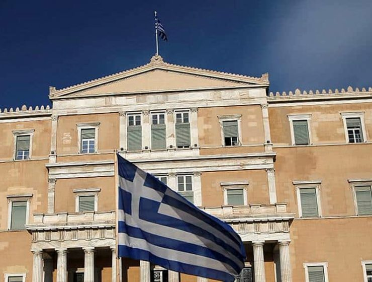 Greek government to raise pensions 21