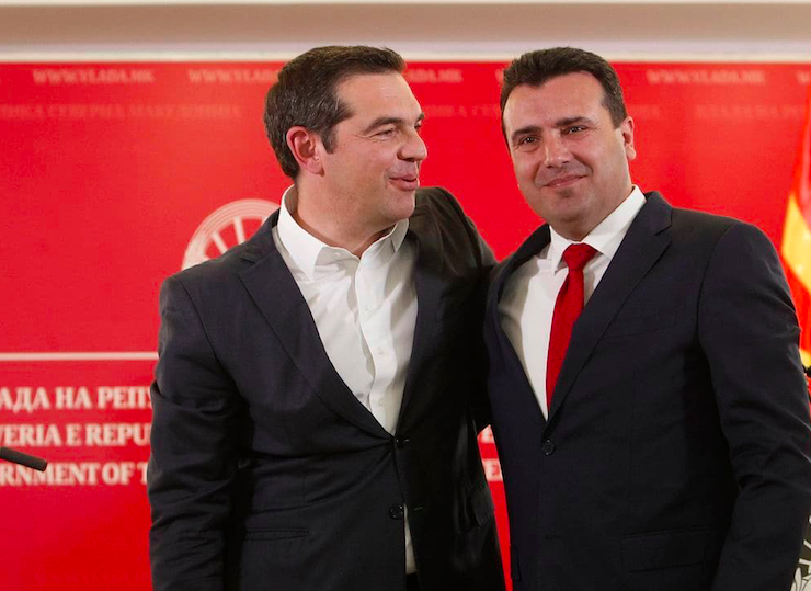 """Tsipras receives major backlash for calling Thessaloniki's airport """"Mikra"""" instead of """"Makedonia"""" 11"""
