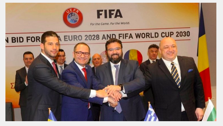 Greece, Bulgaria, Serbia and Romania sign memorandum for joint Euro and World Cup Bid 1