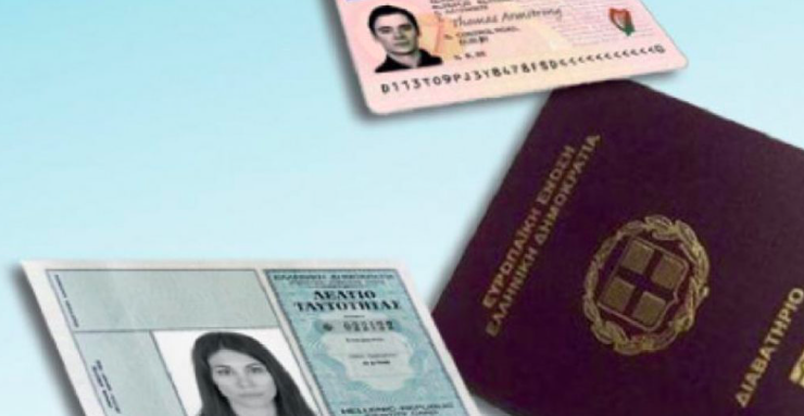 Greece takes first steps to create new ID's and passports in line with EU guidelines 1
