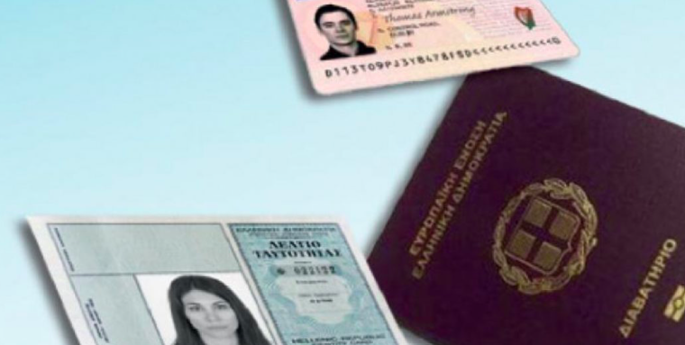 Greece takes first steps to create new ID's and passports in line with EU guidelines 9