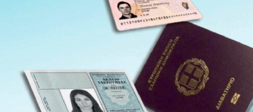 Greece takes first steps to create new ID's and passports in line with EU guidelines 2