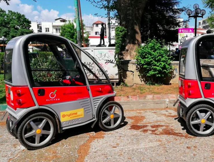 Trikala launches electric vehicles for locals and visitors to the city 20
