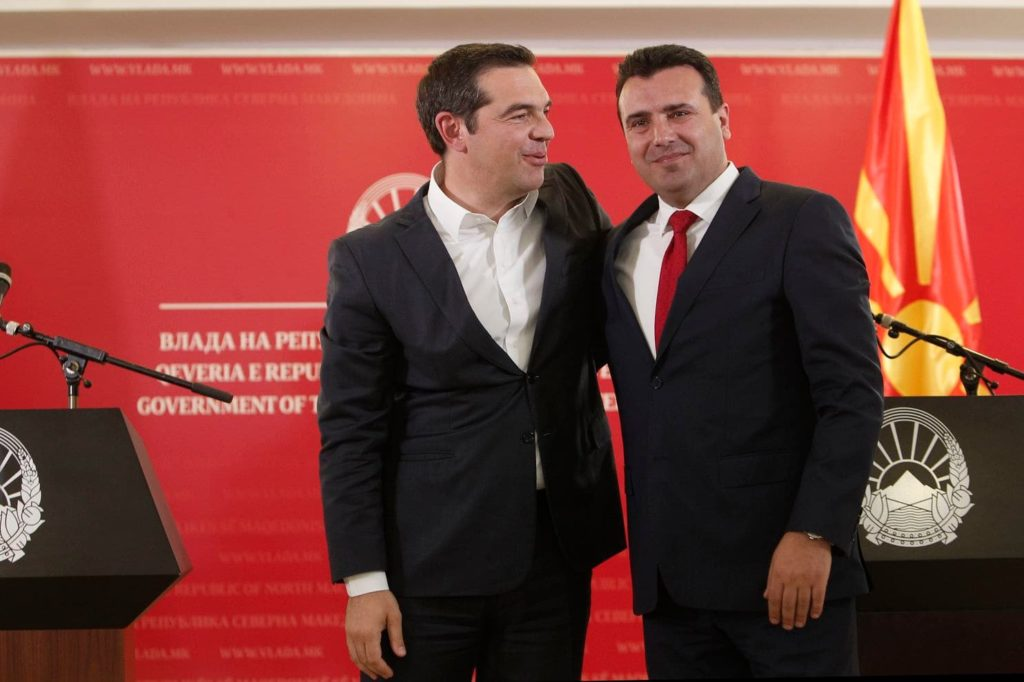 "Tsipras receives major backlash for calling Thessaloniki's airport ""Mikra"" instead of ""Makedonia""  2"