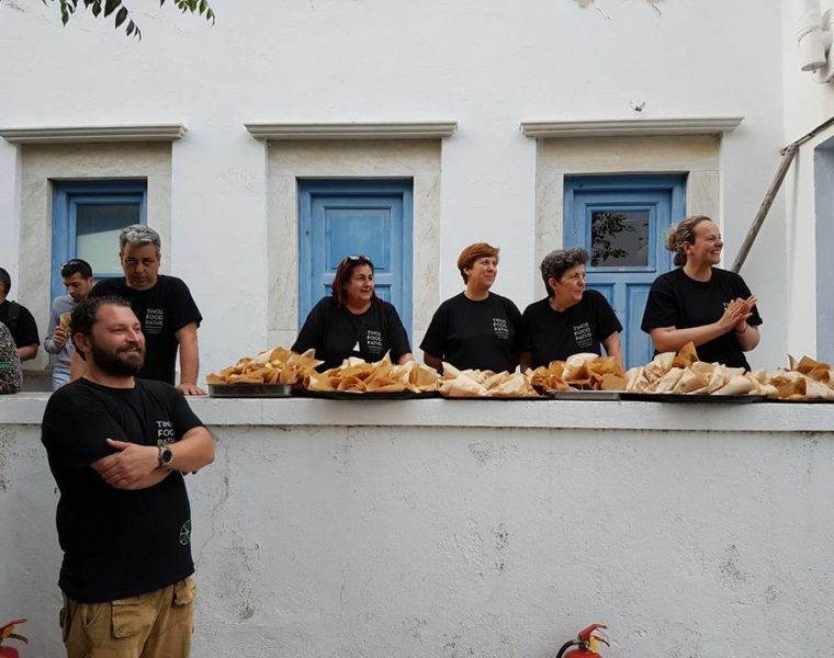 Greece's much-loved Tinos Food Festival starts today 31