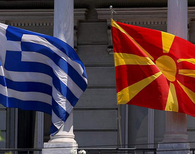 Greece and North Macedonia set up border crossing stations 1