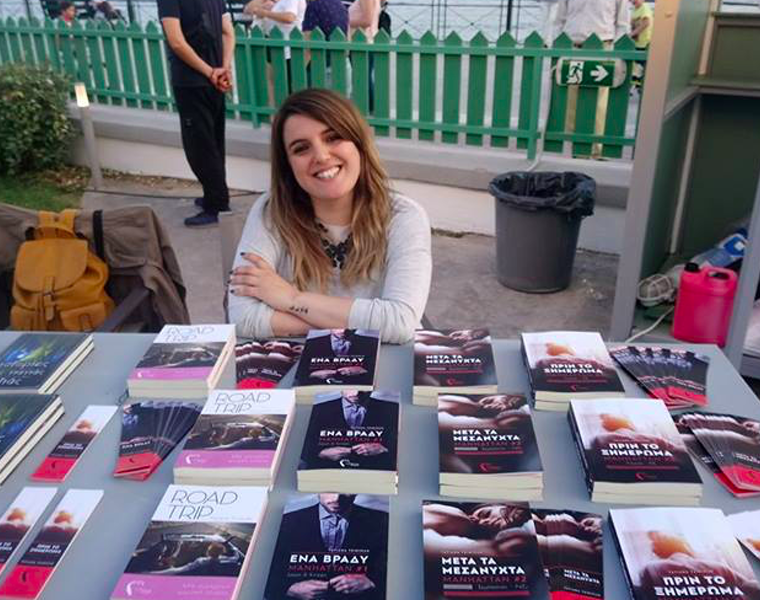 Young Greek author publishes her fifth romance novel 14
